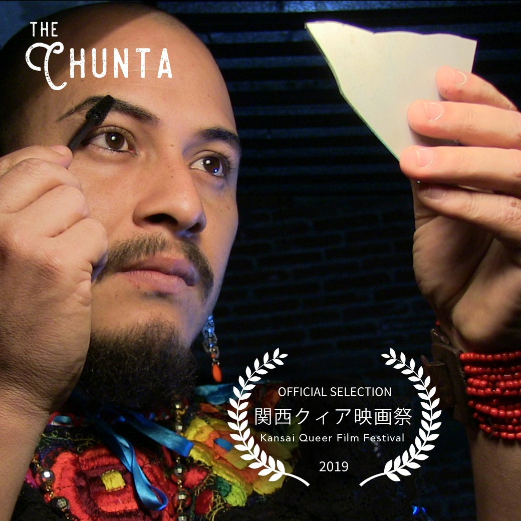 The Chunta Kansai Queer Film Fest 1